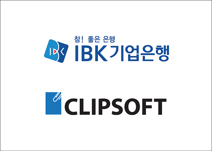 클립소프트_기업은행.jpg